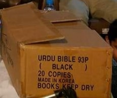 Urdu Bibles